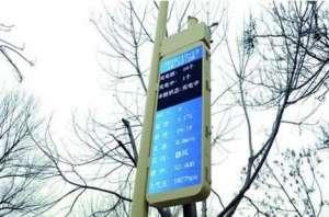 天津出现智慧路灯杆   调节亮度、连wifi一应俱全转换插座
